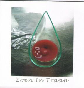 De Zoen In Traan wordt met een omschrijving geleverd.